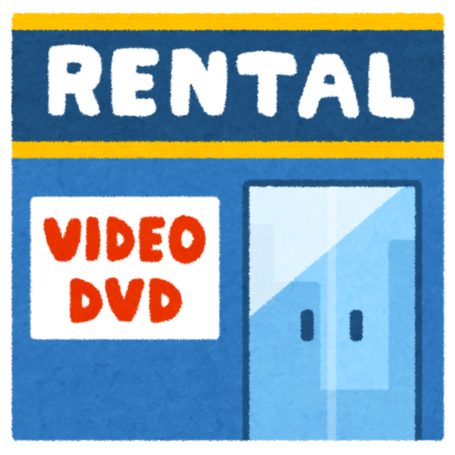 building_rental_video.png