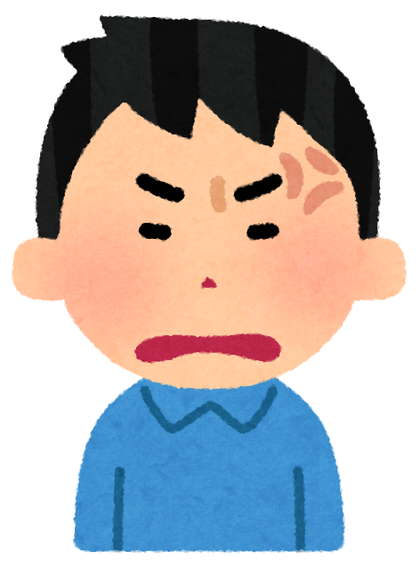face_angry_man3 (1).png