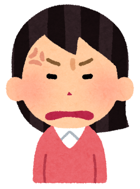 face_angry_woman3 (1).png