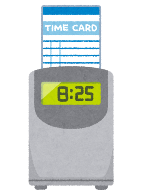 timecard_machine.png